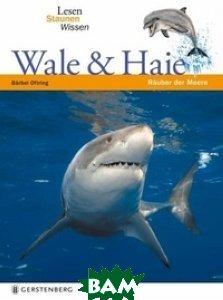 Wale&Haie