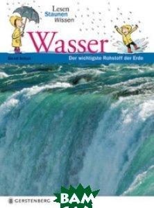 Wasser (изд. 2012 г. )
