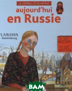 Aujourd`hui en Russie: Larissa, Ekaterinbourg