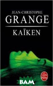 Kaiken (изд. 2014 г. )