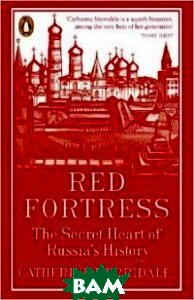 Red Fortress. The Secret Heart of Russia`s History