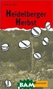 Heidelberger Herbst (Stufe 2) - Buch mit Mini-CD Broschiert