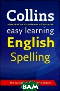 Easy Learning Spelling