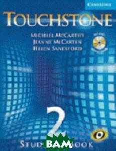 Touchstone Blended Online. Level 2. Student`s Book and Interactive Workbook (+ Audio CD)