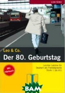 Der 80. Geburtstag (Stufe 1) (+ Audio CD)
