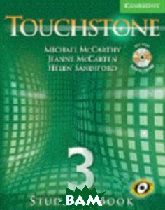 Touchstone Blended Online Level 3 Student`s Book (+ Audio CD)