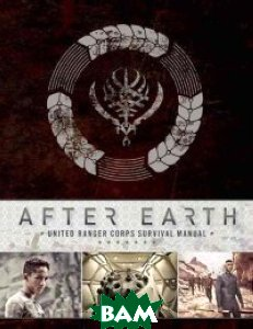 After Earth. The United Ranger Corps Survival Manual