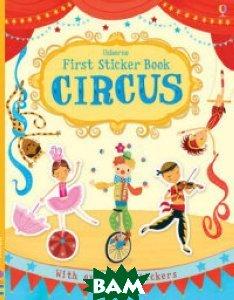 Circus (изд. 2012 г. )