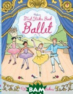 Ballet (изд. 2014 г. )