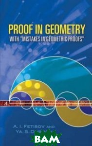 Proof in Geometry. With Mistakes in Geometric Proofs
