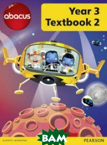 Abacus. Year 3 Textbook 2