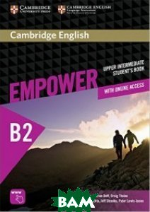 Cambridge English Empower Upper Intermediate Student`s Book with Online Assessment and Practice, and Online Workbook