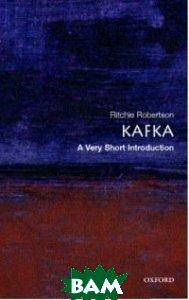 Kafka (изд. 2005 г. )