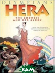 Hera. The Goddess and Her Glory