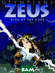 Zeus. King of the Gods