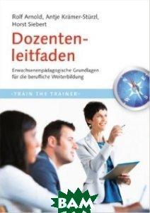 Trainerkompetenz: Dozentenleitfaden: Erwachsenenp&228;dagogische Grundlagen f&252;r die berufliche Weiterbildung