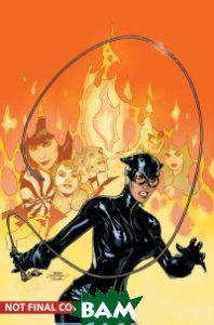 Catwoman. Volume 5: Race of Thieves