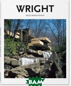 Wright (изд. 2015 г. )