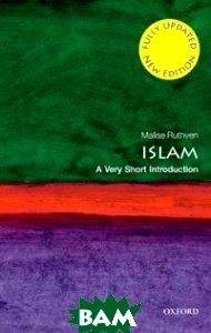 Islam (изд. 2012 г. )