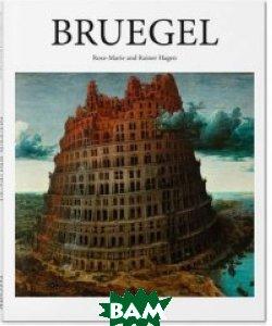 Bruegel (изд. 2015 г. )