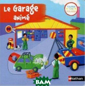 Le garage anim&233;
