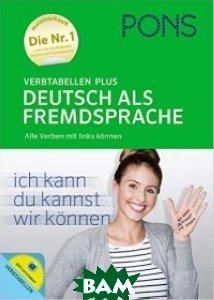 ONS Verbtabellen Plus Deutsch als Fremdsprache: Alle Verben mit links k&246;nnen. Mit Lernvideos