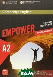 Cambridge English Empower Elementary. Student`s Book with Online Assessment and Practice, and Online Workbook