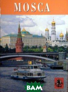 Москва (на итальянском языке)