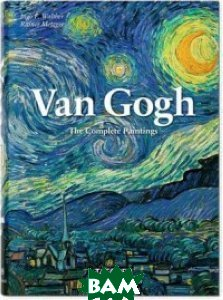Vincent van Gogh: The Complete Paitings