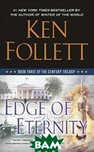Edge of Eternity: Book Three