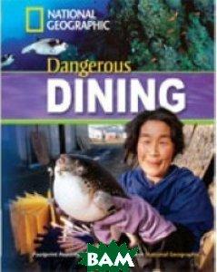 Dangerous Dining (+ DVD)
