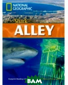 Shark Alley (+ DVD)