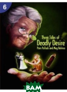 Page Turners 6: Three Tales of Deadly Desire