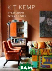 Every Room Tells a Story
