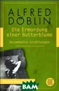 Die Ermordung einer Butterblume: Gesammelte Erz&228;hlungen