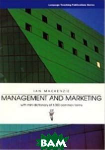 Management and Marketing: with Mini-Dictionary of 1, 000 Common Terms