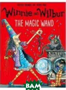 Winnie and Wilbur: The Magic Wand