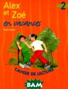 Alex Et Zoe 2 Cahier De Lecture