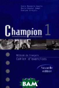 Champion 1 Cahier d`exercices