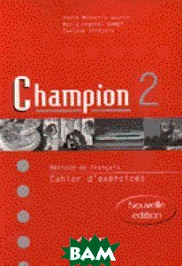 Champion 2 Cahier d`exercices