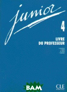 Junior 4 Livre Du Professeur