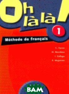 Oh La La! 1 Livre de l`eleve