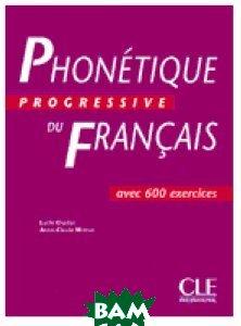 Phonetique Progressive Du Francais Intermediaire