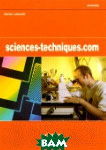 Sciences-Techniques. com