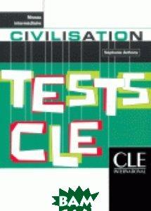 Tests de Civilisaton Niveau Debutant