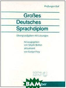 GroBes Deutsches Sprachdiplom, Ubungsaufgaben mit Losungen