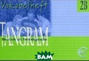 Tangram 2B Vokabelheft