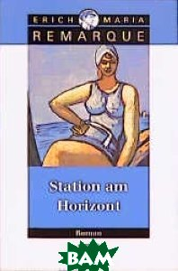 Station am Horizont (карманный формат)