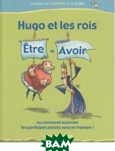 Hugo Et Les Rois Etre Et Avoir