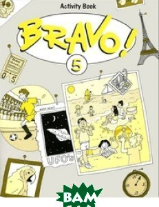 Bravo! 5 Activity Book